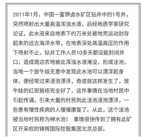 葡京注册赠体验金28元_珠海这个镇再引30亿投资,打造航空特色水乡小镇