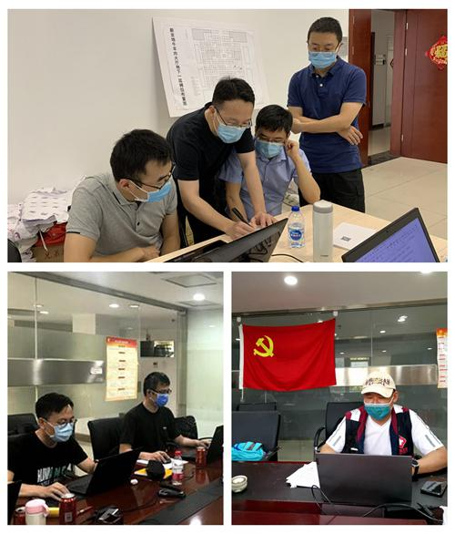 「天富官网」国家结控中心天富官网6位图片