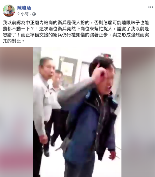 贝斯特bet网站游戏 - 黄浦江畔谢震业60米夺冠 张国伟挑战2米40未果