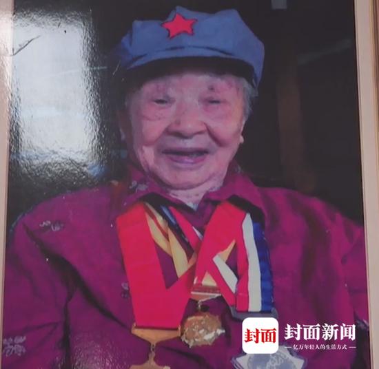 108岁川籍女红军刘文治去世 曾随红四方面军参加长征图片