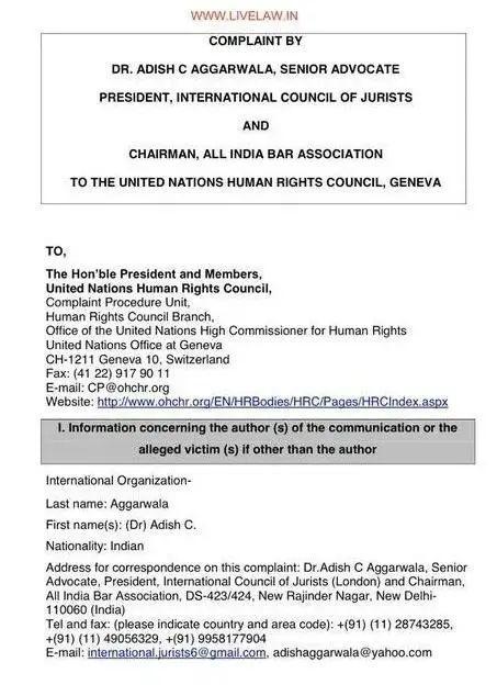 """外媒公开的两个非政府组织的""""申诉""""文件(图源:人民网)"""