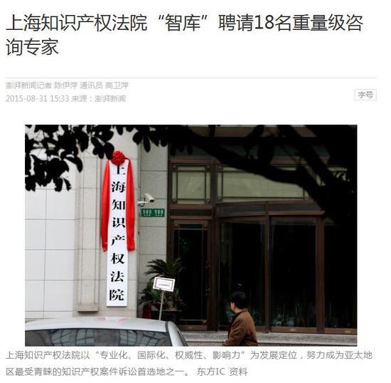 「bbin网赌平台作弊吗」三大电信运营商上半年赚近820亿元 中国联通增速最快