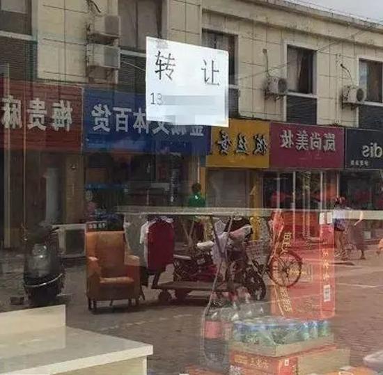 童先生开的饭店几乎开不下去,只能关门转让。