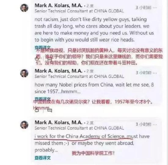 「24k皇冠游戏平台」股价创四年新低 红宇新材控制权交易双方突然反悔