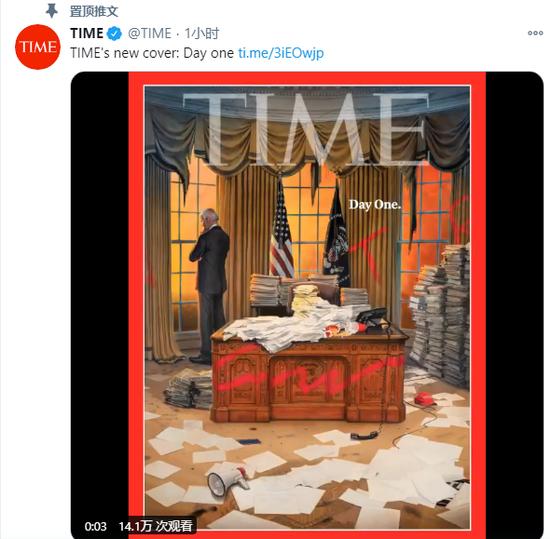 《时代周刊》最新封面:拜登上任第1天办公室一片狼藉