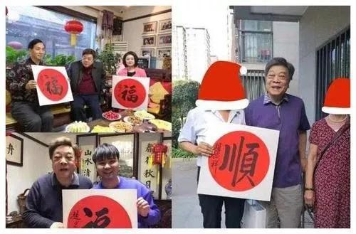 第一娱乐网导航-重庆举行广场舞集中展演活动