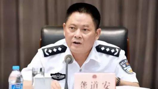 """中央发话后 公安系统揪出了7个""""老政法"""""""