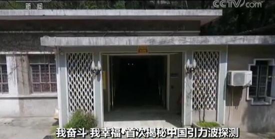 """金沙国际网上娱乐:又一""""国之重器""""正在研发_央视揭秘""""天琴""""计划"""