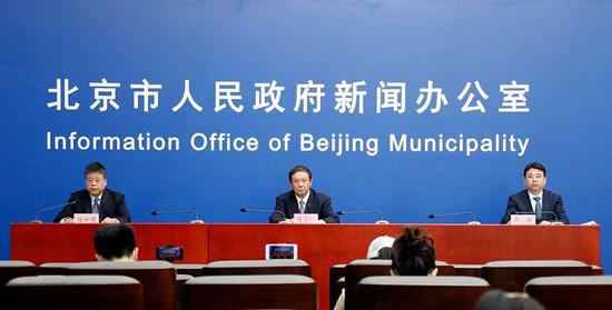 罕见!北京一天3场疫情防控新闻发布会,要点都在这儿图片
