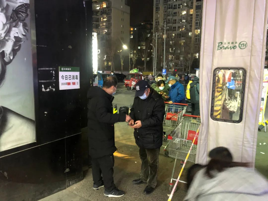 北京通州全区进入应急状态:商超测温、社区封闭管理、学校摸排情况图片