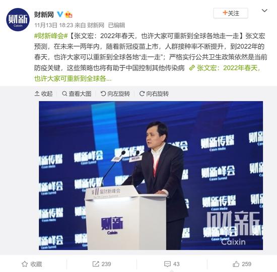 张文宏最新预测:2022年春天,说不定我们可以重新背起行囊到世界各地走一走图片