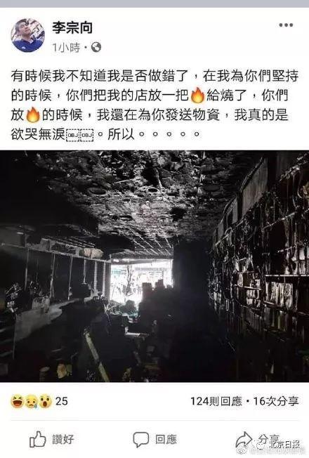 366官方网 北京医院挂号试点慢速排队 网络号贩子挂号将受限