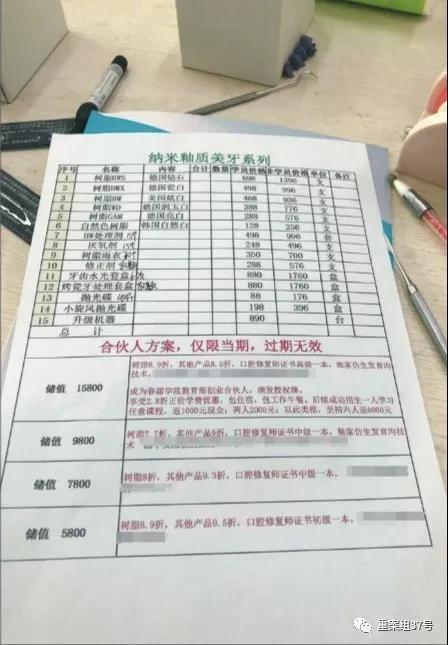 「鸿宝娱乐体育」深圳12所名校都争相做这件事!《诗意中国》让传统文化在校园飞!