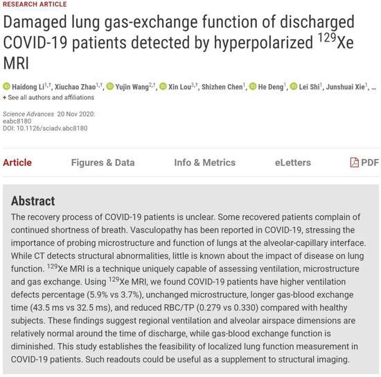 中科院研究员周欣及其团队实现对新冠出院患者肺功能无创评估