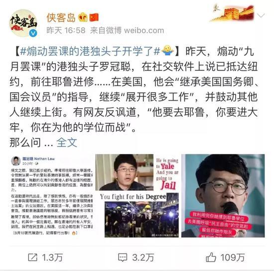"""东亚娱乐场开户送18_深绿的""""时代力量"""" 未来是否会与民进党硬碰硬?"""