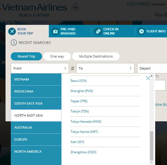 图为越南航空订票页面
