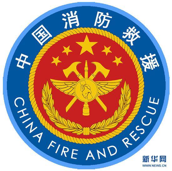 图为消防救援队伍队员标识牌。新华社发