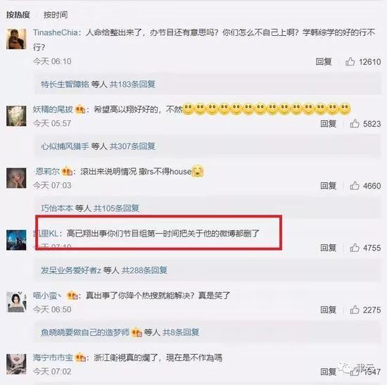 小勐拉钻石国际-广州三家共享单车回应涉嫌违规投放