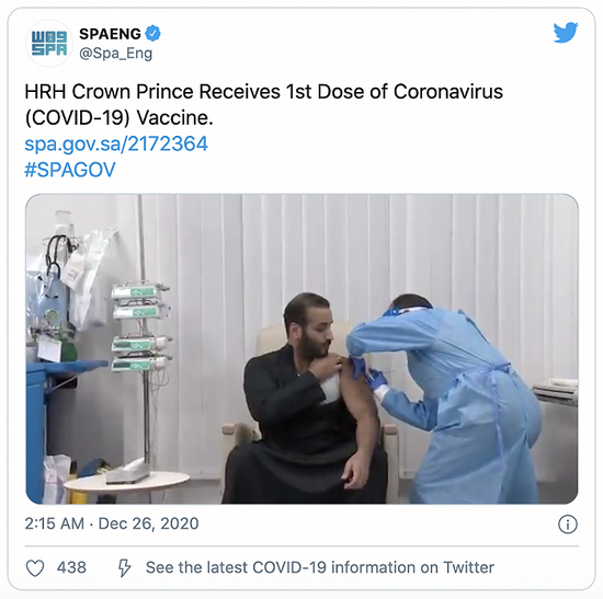 沙特王储穆罕默德接种首剂新冠疫苗