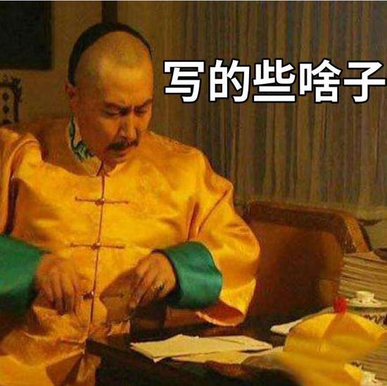 bet注册网站·明日运势 0104丨天秤精力充沛,双鱼感情转好