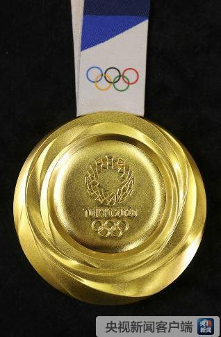 东京奥运会奖牌设计公布:利用回收物做原材料(图)