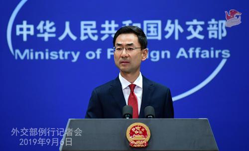 台警告所罗门群岛不要与中国大陆建交?外交部回应