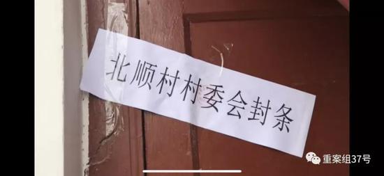 """▲""""善和传统文化""""基地教室和宿舍楼均已贴上封条。"""