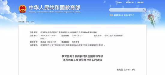 「亚洲必赢提现多长时间到账」去年上海大宗物业交易1176亿元 写字楼空置率上升