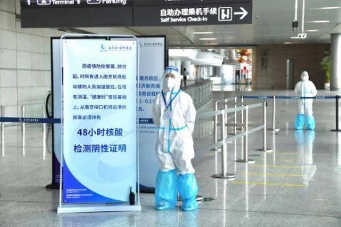 """南京禄口机场""""失守"""":保洁外包 境外境内航班不分图片"""