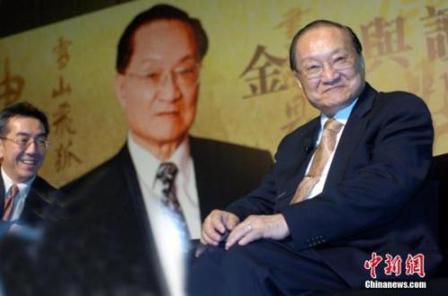 资料图:金庸。中新社记者 王丽南 摄