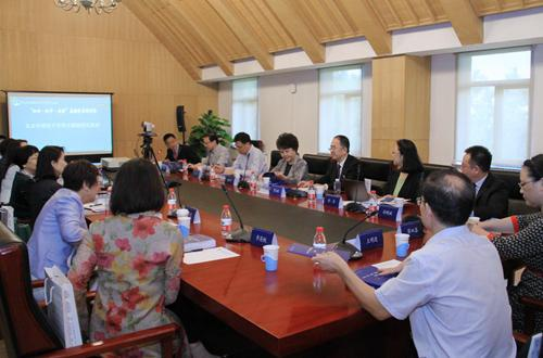 第三届中国国际关系女学人论坛暨妇女·和平·安全高端学术研讨会在我校举行图片