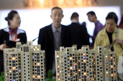 经营贷买房遇最强监管!北京将推联合惩戒机制图片