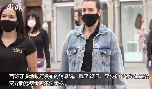 山晚早新闻丨今早,太原小店区发生3.0级地震