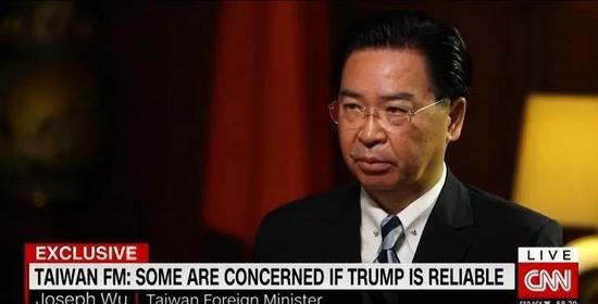 """台""""外交部长""""吴钊燮接受CNN采访"""