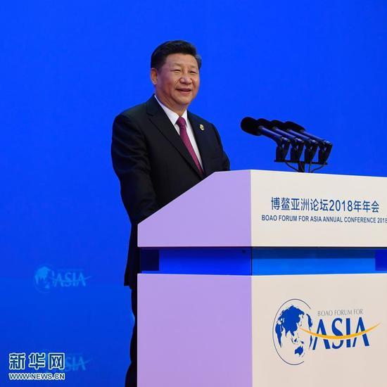 2018年4月10日,习近平出席博鳌亚洲论坛2018年年会并发表主旨演讲。(图片来自:新华网)