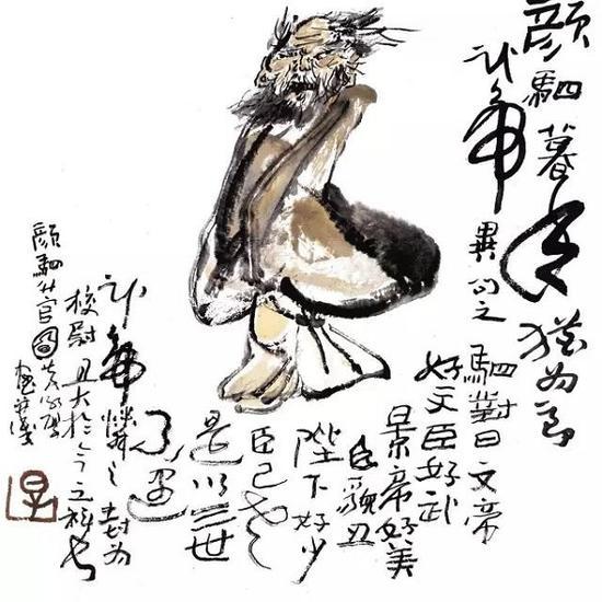 黄永厚先生作品《 颜驷当官》