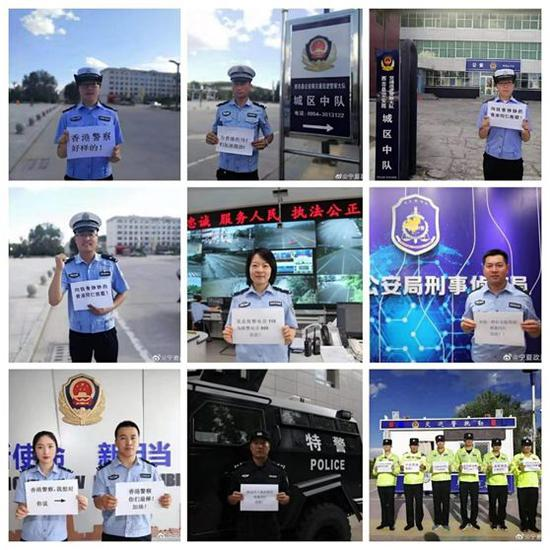 香港政研会与内地单位合作,将于全港不同社区巡回路演由内地治安单位的同胞书写给香港警队的打气字条制作的展示板。