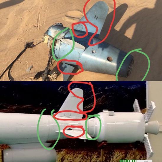 (沙特境内武器残骸与苏穆尔巡航导弹对比图)