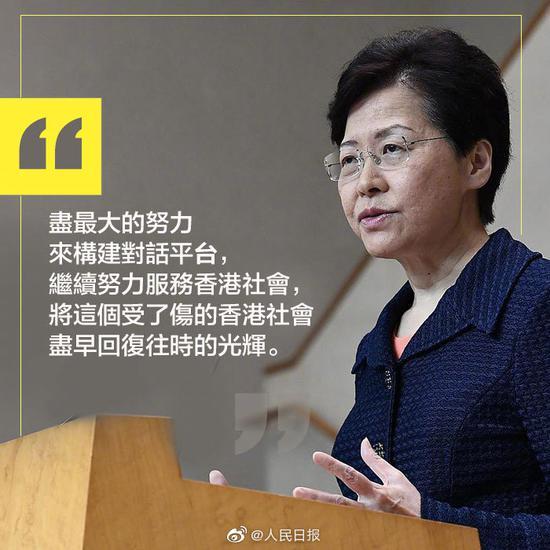 """人民日报:理性对待""""社区对话""""才是真爱香港"""
