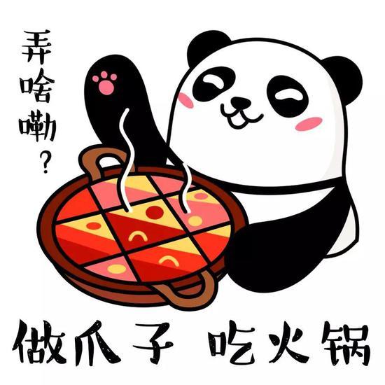 """博华娱乐场有返水吗,深圳一社区500名老人集体开""""生日趴"""",才艺比拼歌唱祖国"""