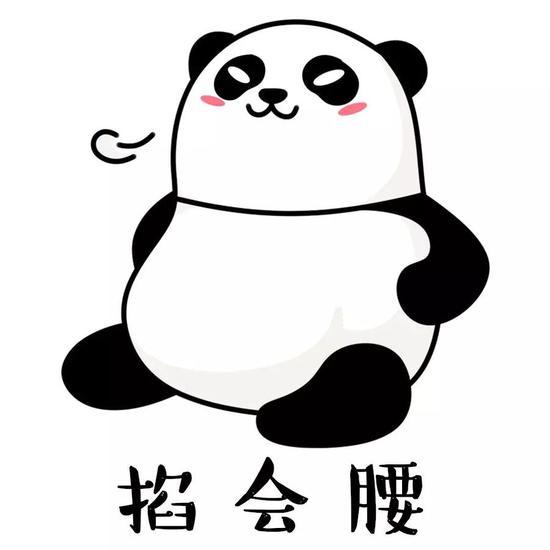 「ac888网人」北京大学糖尿病中心开发的适用中国人的糖尿病风险评分表,测测吧