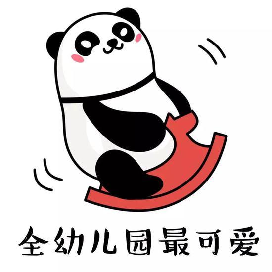 凤鑫娱乐场官网·江华2019311期福彩3D:百位重防号码7,通杀号码8