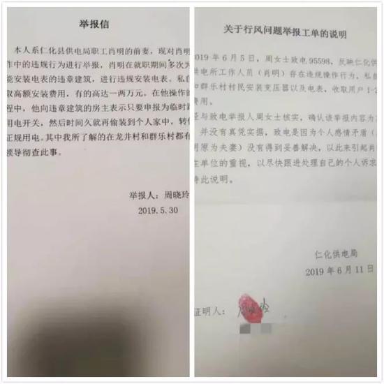 """ag视讯2018最稳网站入口,白银靖远:土特产""""网""""游市场"""