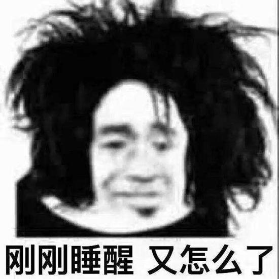 u乐娱乐正规吗-「海水小百科」—黄火箭