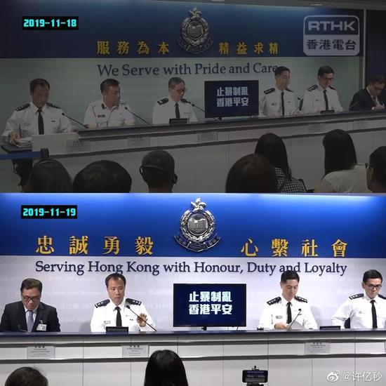 足球即使比分网-长沙中院原政治部主任陈永超涉嫌受贿 被移送起诉