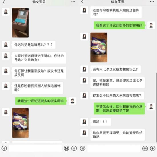 """小伙送15件礼物全被女友扔掉 七夕节变""""七夕劫"""""""