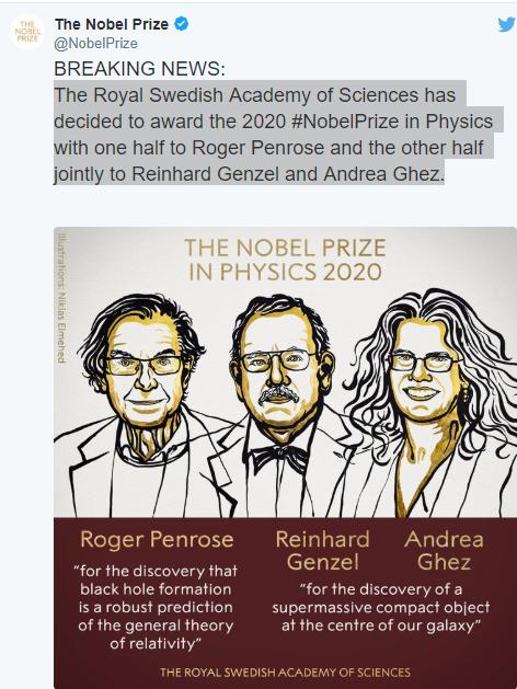 2020诺贝尔物理学奖揭晓 英德美三位科学家获奖