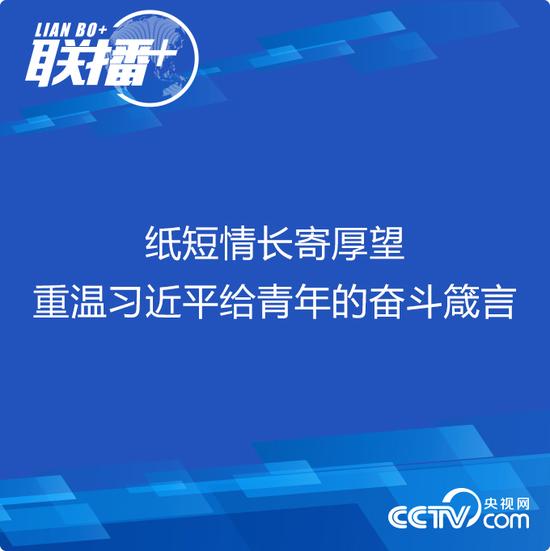 http://www.lanmengdaiyun.com/zhengwudongtai/3109171.html