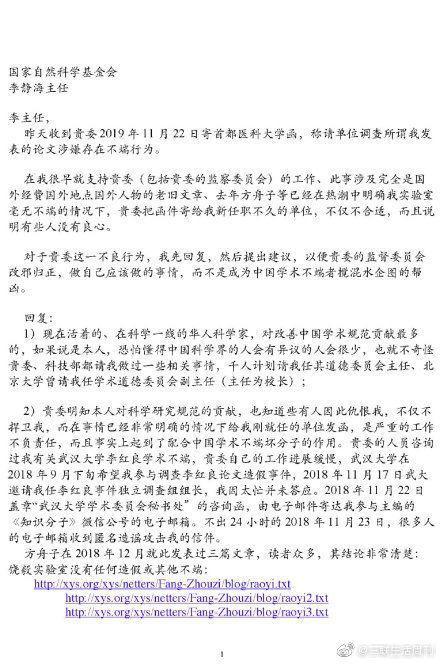 19年手机赌博,江夏超高人气小区花乐亿家 VS 东方雨林?