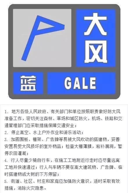 北京山区气温一路走低 30日夜逼近-19℃澳门金莎娱乐网站